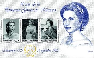 90e anniversaire de la Princesse Grace de Monaco